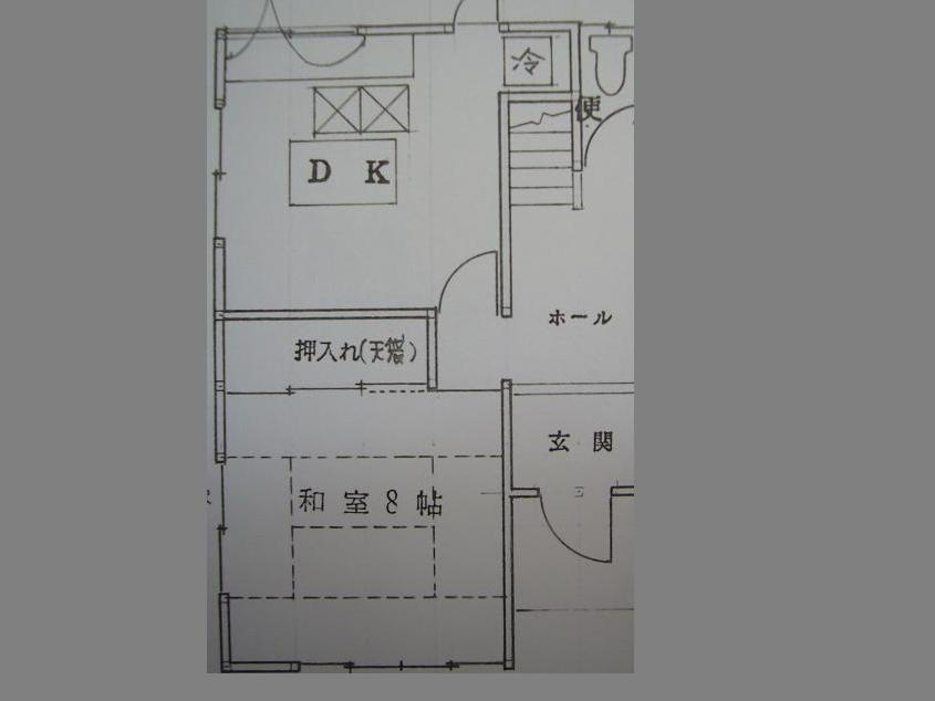 I邸リフォーム工事